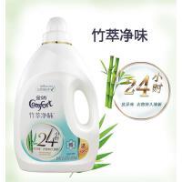 金纺衣物护理液竹萃净味柔顺剂2.5L 柔软护型清香去异味