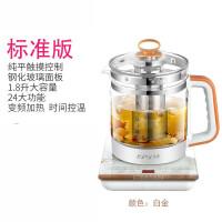 1.8L养生壶加厚花茶壶煮茶器煎药壶玻璃全自动多功能电煮花茶壶煮茶器煎药壶