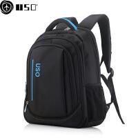 【全国包邮】USO旅游韩版潮夏书包双肩包背包运动包旅行包男包女包休闲包U09