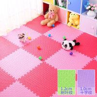泡沫地垫拼接榻榻米儿童爬行垫家用卧室爬爬垫拼图海绵铺地板垫子 红色+粉色(送边条) 30x30x1.2cm(36片)