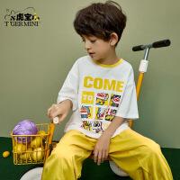 【3件2折:49.8元】小虎宝儿儿童家居服套装纯棉2021夏装新款男童短袖中大童潮