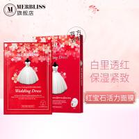 MERBLISS//茉贝丽思婚纱红宝石面膜5片/盒 补水滋润保湿提亮韩国