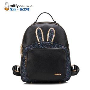 Miffy米菲新款可爱萌兔双肩包女 韩版学院风学生书包春夏新女包背包
