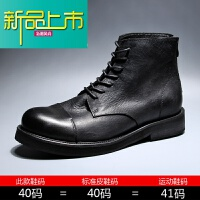 新品上市马丁靴男高帮春季新品男鞋英伦风工装靴固异真皮短靴潮男机车靴