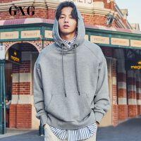 【GXG过年不打烊】GXG男装 秋季男士韩版帅气潮流宽松灰色落肩袖抽绳连帽卫衣男