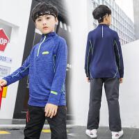 男童长袖T恤2018秋季新款中大童速干衣儿童户外恤运动上衣卫衣