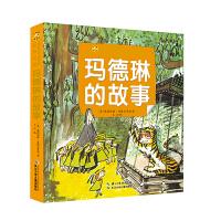 小蜜蜂童书馆・陪伴孩子成长的经典名著 玛德琳的故事