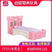 美国进口STEP2儿童床婴儿床童床豪华城堡床粉色公主床女孩