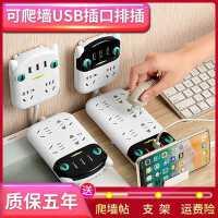 多功能插�板插座��USB充�排插�接�板插排多孔家用延�L拖�板
