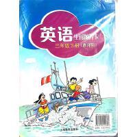 2021春英语口语交际生词图片卡教师用3/三年级下册上海教育出版社