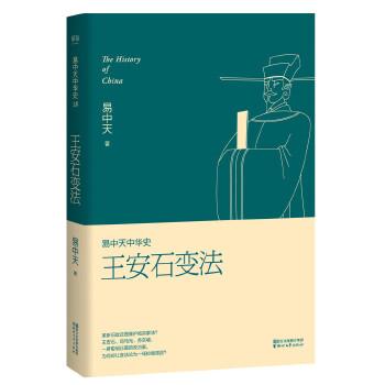 第18卷(pdf+txt+epub+azw3+mobi电子书在线阅读下载)
