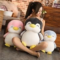 睡觉抱枕女生儿童生日礼物萌可爱胖企鹅公仔软体大号毛绒玩具