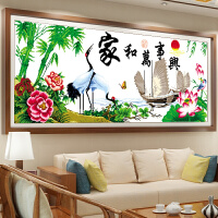 悟客/wuke 精准印花十字绣家和万事兴1.3套件鹤寿年丰新款客厅画1.6米卧室大幅简约现代仙鹤