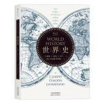 【正版图书-ZYHT】-世界史:World History 9787201106427 天津人民出版社 知礼图书专营店