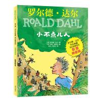 罗尔德 达尔作品典藏-奇幻故事系列(彩图拼音版)-小不点儿人