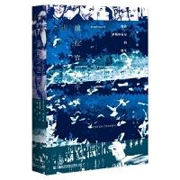 甲骨文丛书 佩拉宫的午夜精装 现代伊斯坦布尔的诞生 奥德萨作者查尔斯金 一战 土耳其的崛起中东阿拉伯的劳伦斯外国历史社