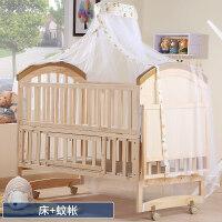 婴儿床实木摇篮床宝宝bb新生儿无漆带奶瓶架儿童拼接大床