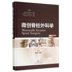 微创脊柱外科学,[美] Frank M.Phillips,[美] Isador H.Lieberman,[,上海科学技