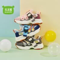 木木屋儿童鞋子男童运动鞋2020年秋季新款女童网面透气机能鞋防滑