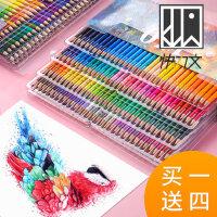 快力文120色彩色铅笔彩铅绘画水溶性套装专业画笔彩笔儿童幼儿园160色油性手绘初学者150色学生用