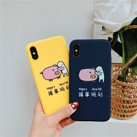XR猪事顺利iPhone8手机壳6苹果X硅胶XSMAX男iphoneX软壳xmas黄色7plus猪年 苹果⑥/⑥s 猪