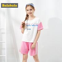 巴拉巴拉女童睡衣薄款夏装新款儿童家居服韩版休闲T恤短裤女