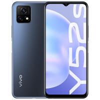 vivo Y52s 5G全网通 90Hz高刷新率灵动护眼屏 5000mAh电池+18W双引擎闪充 4800万后置摄像手机