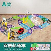 小汽车轨道车电动小火车模型套装三2-3-6周岁儿童玩具车 男孩