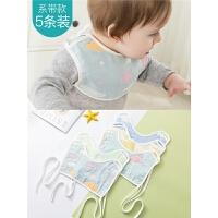 儿童宝宝吃饭围兜360度旋转围嘴婴儿口水巾棉纱布