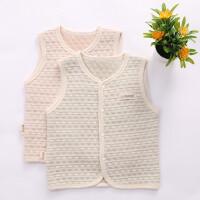 宝宝马甲0-婴儿6个月春秋冬夏季2夹棉31岁半保暖男女儿童开衫