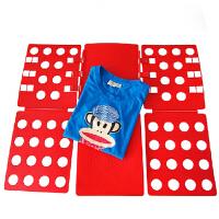 懒人叠衣板折叠衣架可调节折衣服板创意方便叠衣板 衣服衬衣折叠板 折衣板 懒人叠衣服工具 红色