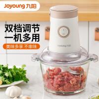 九阳(Joyoung) 绞肉机A928 家用电动肉馅机料理搅拌机 多功能榨汁机果汁机大容量一机三杯