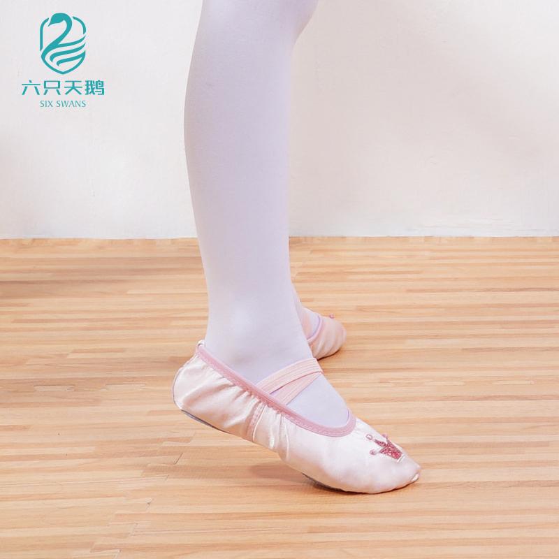 女童舞蹈鞋软底练功鞋幼儿园民族表演演出鞋儿童芭蕾跳舞鞋猫爪鞋