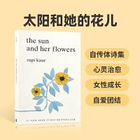 太阳和她的花儿 英文原版 Sun and Her Flowers 露比考尔 Rupi Kaur 自传体诗集诗歌 畅销书