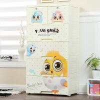 儿童收纳柜抽屉式收纳箱塑料大号整理箱衣服储物箱宝宝衣柜子加厚