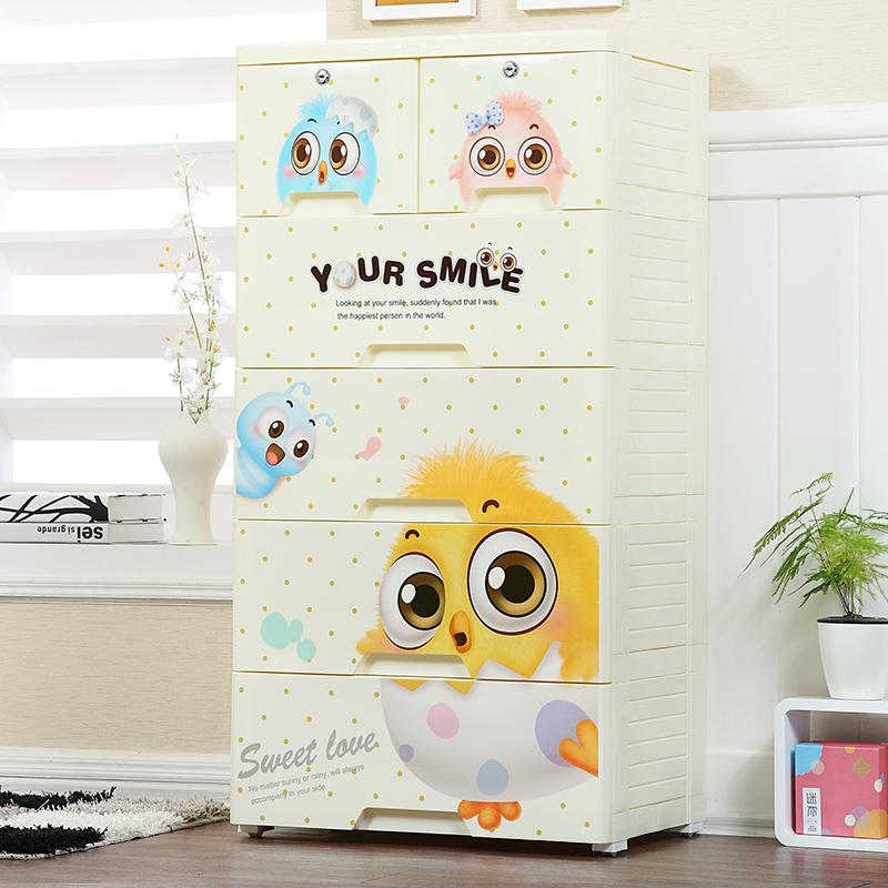 儿童收纳柜抽屉式收纳箱塑料大号整理箱衣服储物箱宝宝衣柜子加厚   定制类商品,拍前请联系客服!