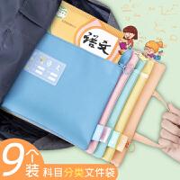 学科科目分类文件袋a4小学生用拉链大容量拎书袋手提帆布试卷收纳作业资料袋语文数学分类补习袋学生用补课包