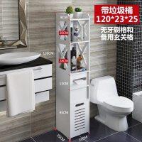 卫生间收纳柜 多功能 浴室置物架落地卫生间收纳柜多层洗漱台收纳架