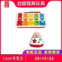Hape早旋律按键小木琴八音盒 婴幼儿童宝宝益智玩具敲打设计新品