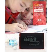 12寸液晶手写板 儿童绘画涂鸦电子黑板 光能无尘写字板8.5寸画板 新款白色8.5寸【粗笔画】
