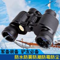充氮防水高倍高清双筒望远镜夜视非红外100 高清望远镜