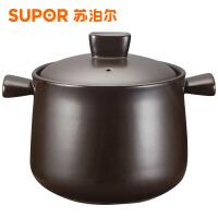 supor 苏泊尔 新陶养生煲.乐享系列.深汤煲TB60A1