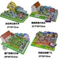 植物物大战僵尸2立体3D拼图拼插玩具套儿童男孩纸质积木游戏c