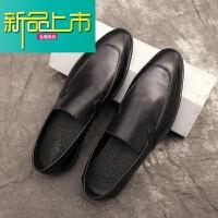 新品上市男士休闲皮鞋真皮春季英伦尖头小皮鞋韩版潮流百搭套脚商务男鞋子