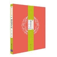 图说喜文化(图说中华五福文化丛书),殷伟,程建强,清华大学出版社,9787302313946