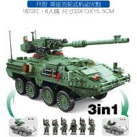 兼容乐高积木男孩子军事T99A M1A2坦克 斯崔克轮式装甲车拼装玩具 斯崔克装甲车3种拼法1672片