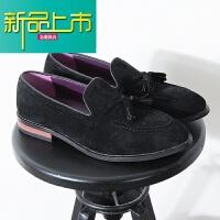 新品上市英伦复古男士鞋休闲男鞋一脚蹬反绒皮鞋豆豆鞋套脚单鞋子