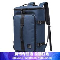 男士双肩包商务圆筒背包男旅行包大容量出差旅游短途户外水桶包