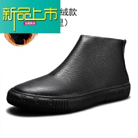 新品上市雪地靴男冬季保暖加绒皮毛一体男靴男士棉鞋防水真皮马丁靴短靴子 黑色 羊毛内里