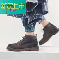 新品上市马丁靴男中邦新款短靴英伦风高帮工装靴男日系复古反绒皮鞋靴子男